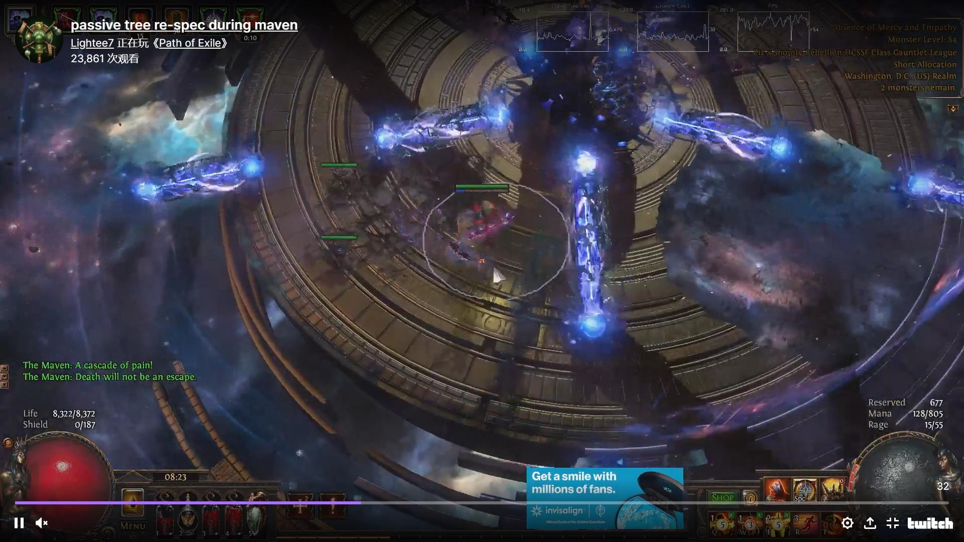 The next update on the Path to Exile is the echo of atlas