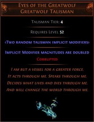 Talisman League Orbs Online for Sales